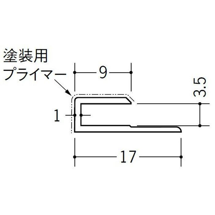 塗装用ジョイナー コ型・H型 ビニール ペンキC型-3.5 ホワイト 2.73m  32015
