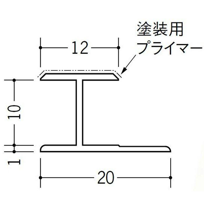 塗装用ジョイナー コ型・H型 ビニール ペンキH型-9.5 ホワイト 2.73m  32027