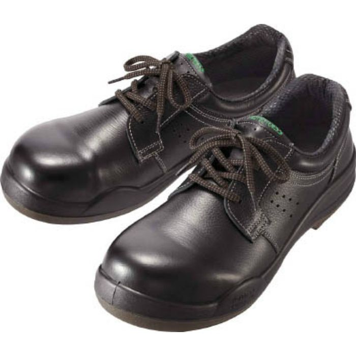 重作業対応 小指保護樹脂先芯入安全靴P5210 13020055 P521023.5