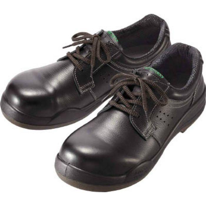 重作業対応 小指保護樹脂先芯入安全靴P5210 13020055 P521028.0