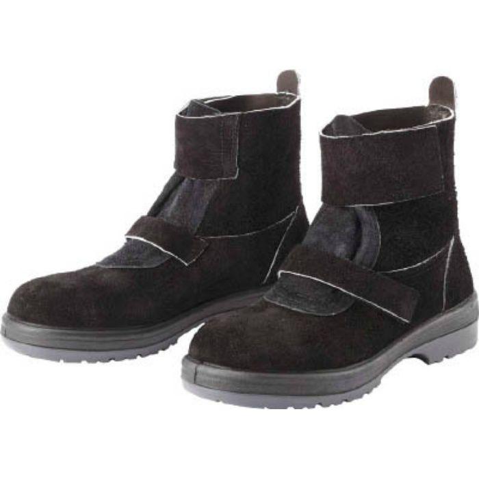 熱場作業用安全靴 RT4009 24.5CM RT400924.5