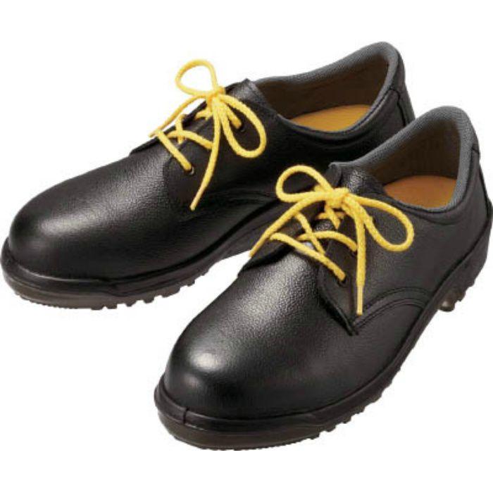 静電安全短靴 27.0cm MZ010JS27.0
