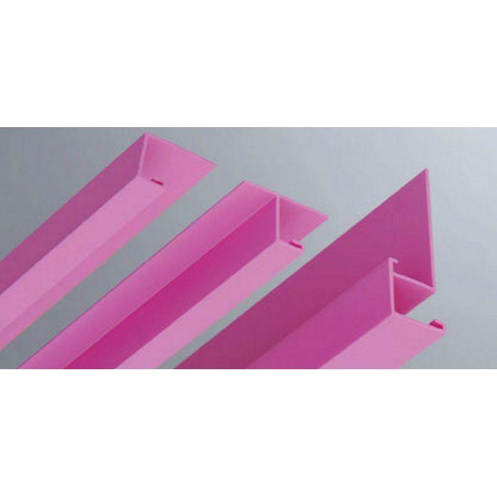 カラー見切縁 ビニール VOL-12 ピンク 2m  35014-4