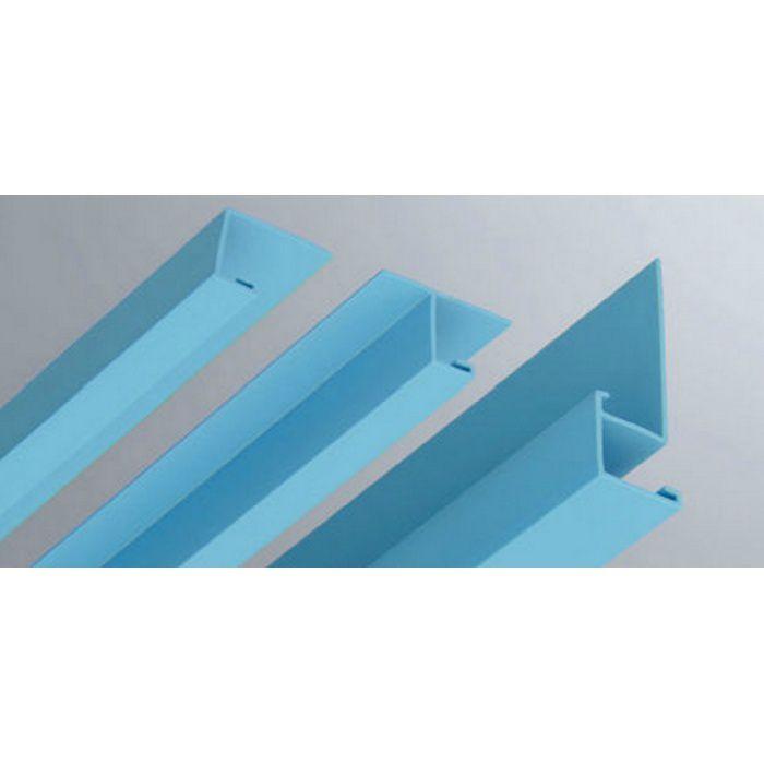 カラー見切縁 ビニール DOL-909 ブルー 2m  31088-5