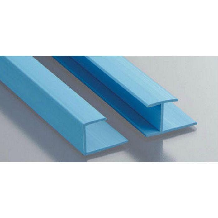 カラージョイナー コ型・H型 ビニール HG-9.5カラー ブルー 2.73m  32013-5