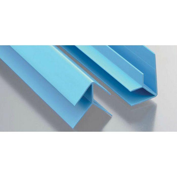 カラージョイナー 出隅・入隅 ビニール カラー入隅6 ブルー 2.73m  35025-5