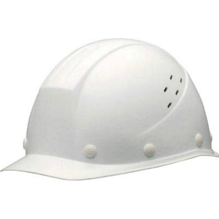 FRP製 通気孔付ヘルメット ホワイト SC11FVRAKPW