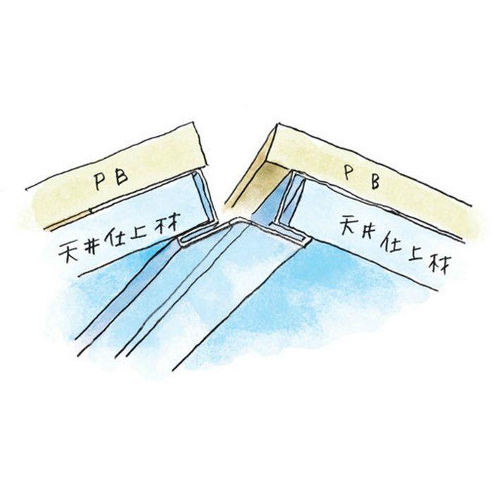 カラーフリージョイナー 出入隅 ビニール カラーフリージョイナーFOL-13 アイボリー 2.5m  35234-2