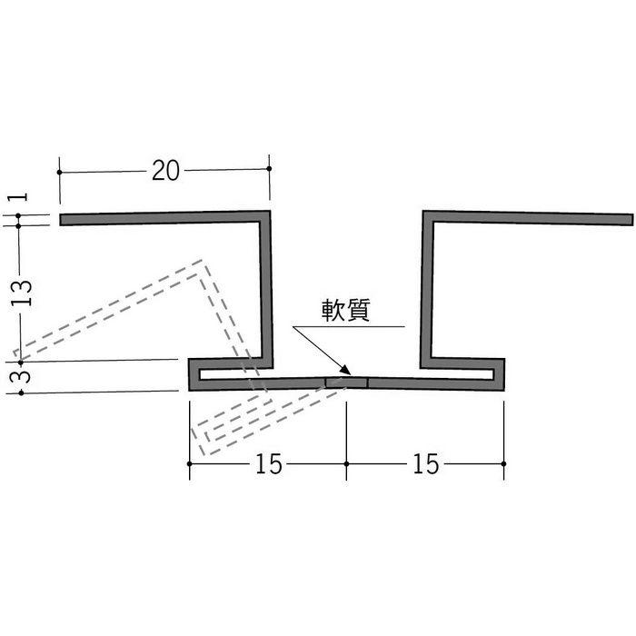 カラーフリージョイナー 出入隅 ビニール カラーフリージョイナーFOL-13 グレー 2.5m  35234-8