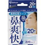 IRIS 鼻腔拡張テープ 透明 20枚入 BKT20T