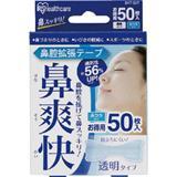 IRIS 鼻腔拡張テープ 透明 50枚入 BKT50T
