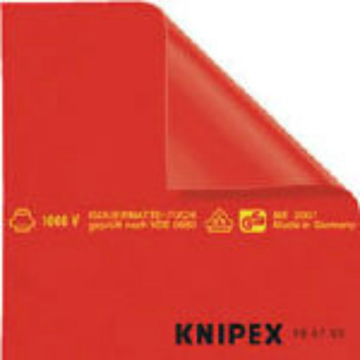 KNIPEX 絶縁シート 1000×1000mm 986710