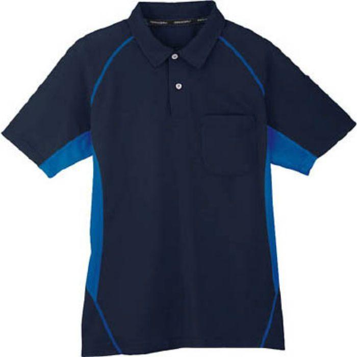 コーコス 半袖ポロシャツ 1ネイビー LL MX7071LL