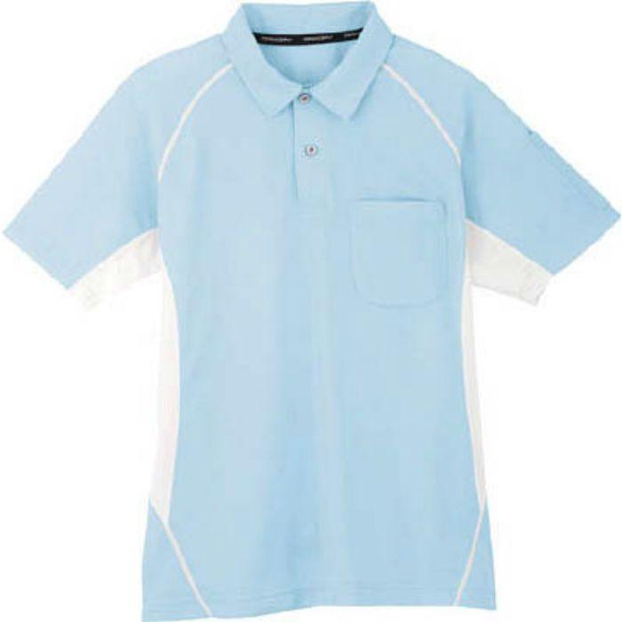 コーコス 半袖ポロシャツ 7サックス S MX7077S