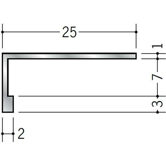 コ型見切縁 アルミ LSC-7 シルバー 3m  52126
