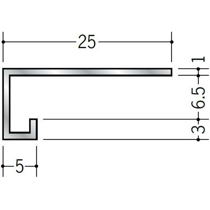 コ型見切縁 アルミ CC-506 シルバー 3m  52121