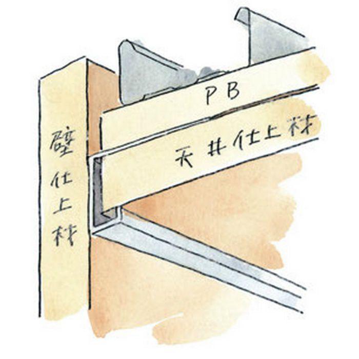 コ型見切縁 アルミ CC-512 シルバー 3m  52123
