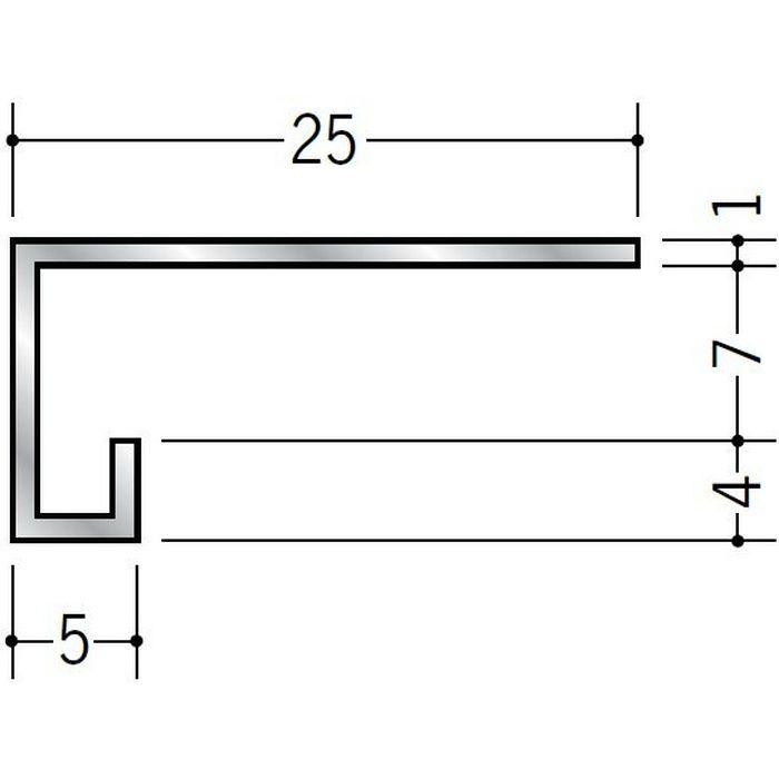 コ型見切縁 アルミ CC6 シルバー 3m  52027