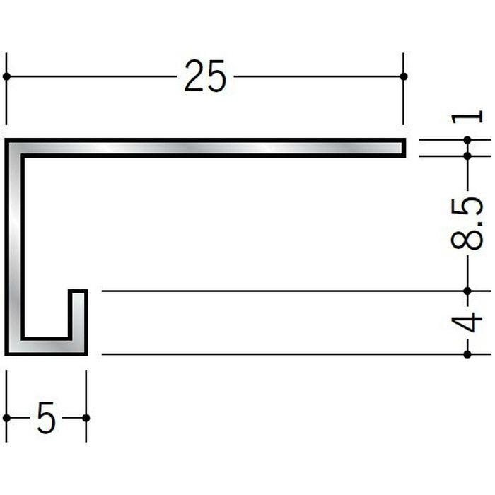コ型見切縁 アルミ CC85 シルバー 3m  52146