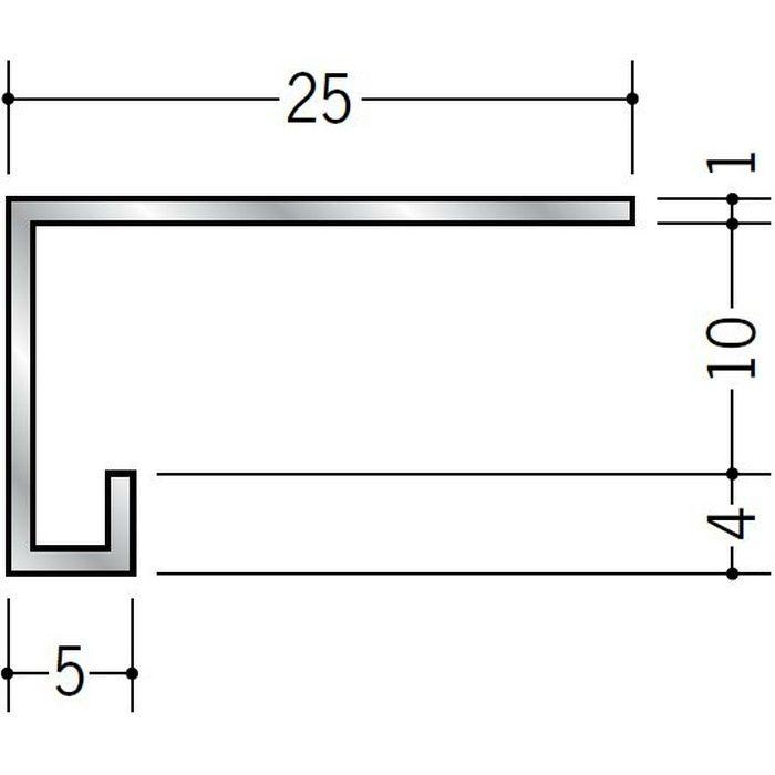 コ型見切縁 アルミ CC9 シルバー 3m  52028