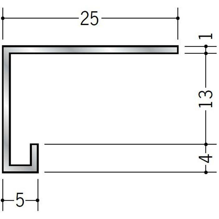 コ型見切縁 アルミ CC12 シルバー 3m  52026
