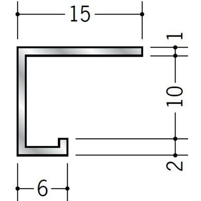 コ型見切縁 アルミ ECS-10 シルバー 3m  54117
