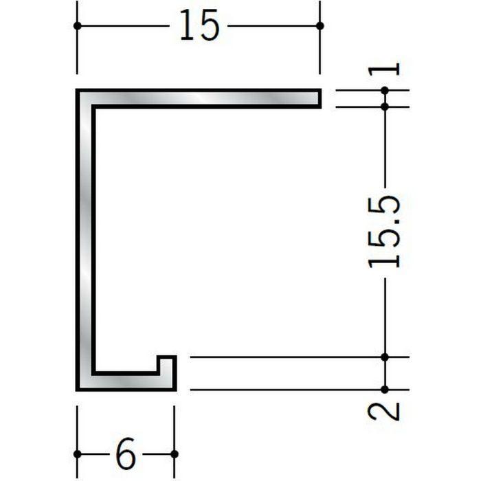 コ型見切縁 アルミ ECS-15.5 シルバー 3m  54119