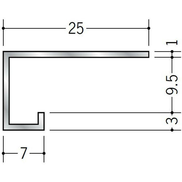 コ型見切縁 アルミ CC-岩綿907 シルバー 3m  52138