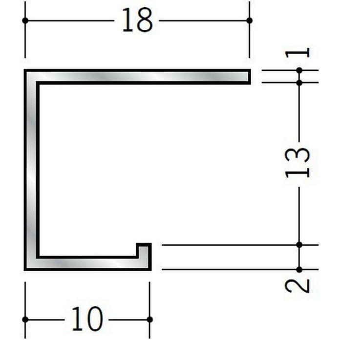 コ型見切縁 アルミ EC-12 シルバー 3m  54132