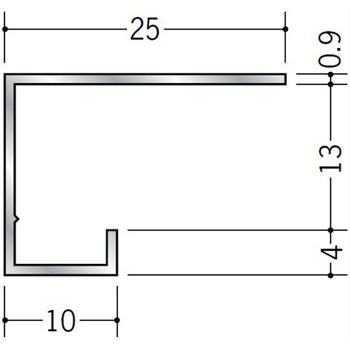 コ型見切縁 アルミ AB-13 シルバー 3m  53023