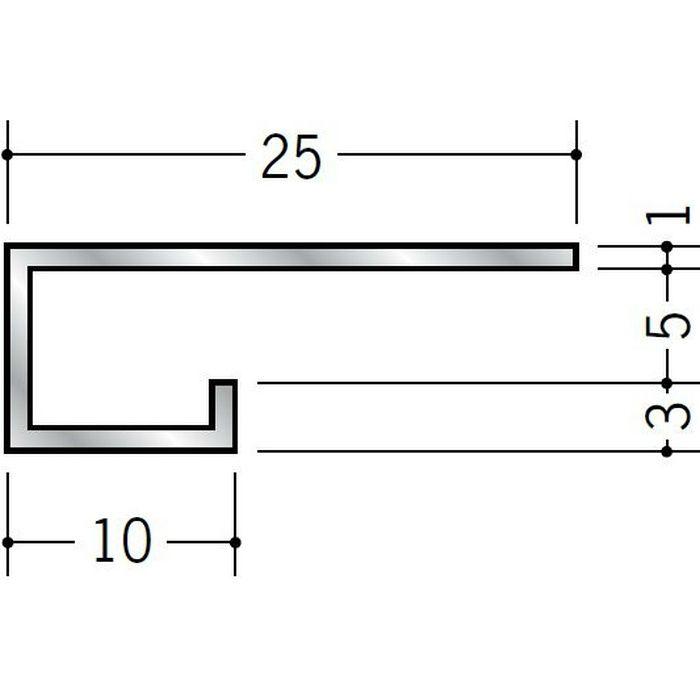 コ型見切縁 アルミ A型5 シルバー 3m  51013