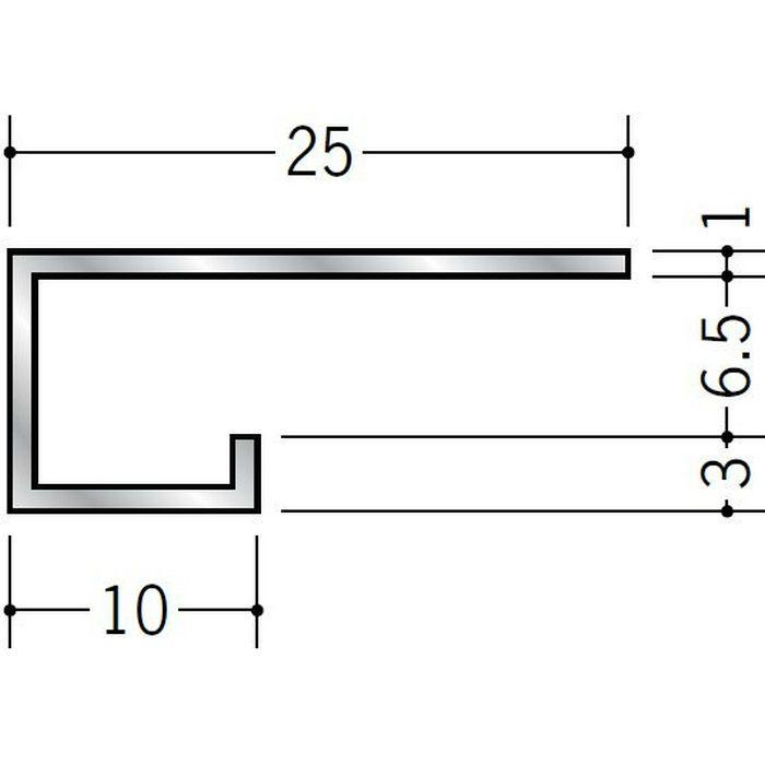 コ型見切縁 アルミ A型6.5(小) シルバー 3m  51122