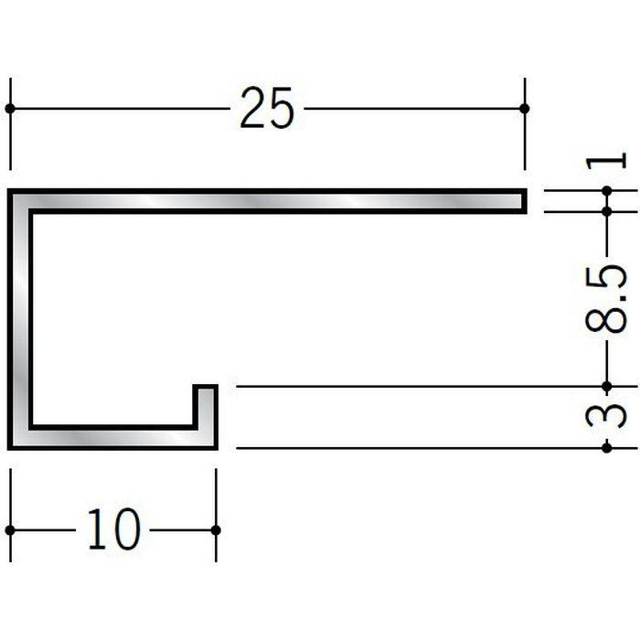 コ型見切縁 アルミ A型8 シルバー 3m  53281