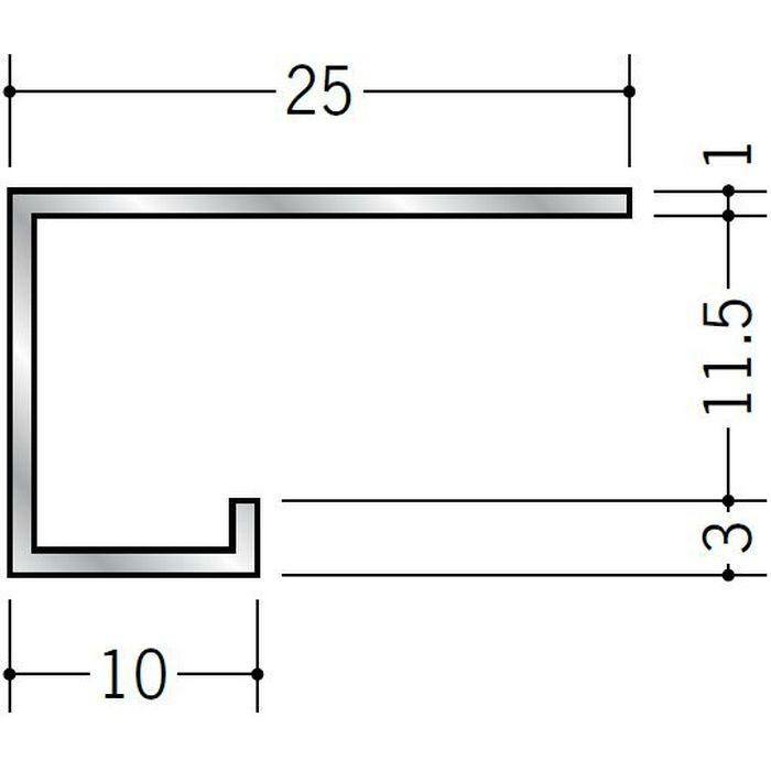コ型見切縁 アルミ A型11.5 シルバー 3m  51143