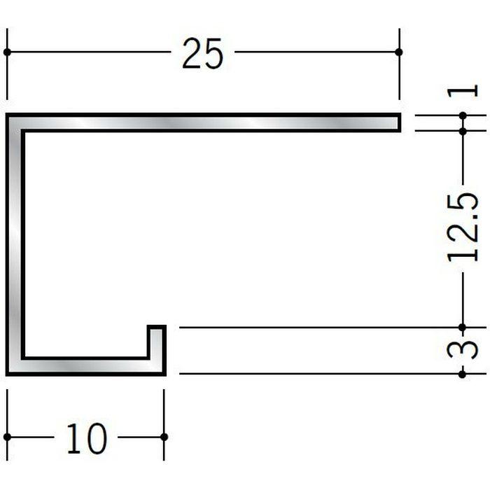 コ型見切縁 アルミ A型12 岩綿用 シルバー 3m  51003