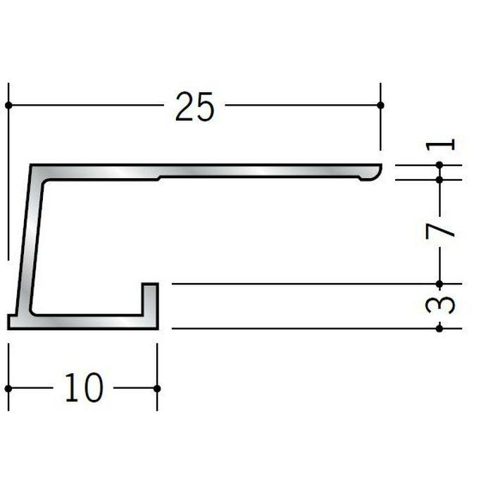 コ型見切縁 アルミ NA-7 シルバー 3m  51008