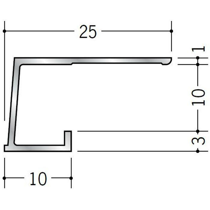 コ型見切縁 アルミ NA-10 シルバー 3m  51009