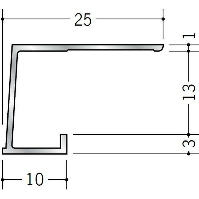 コ型見切縁 アルミ NA-13 シルバー 3m  51010