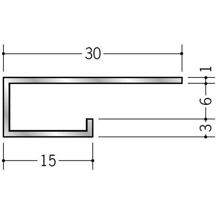 コ型見切縁 アルミ A型6(大) シルバー 3m  51030