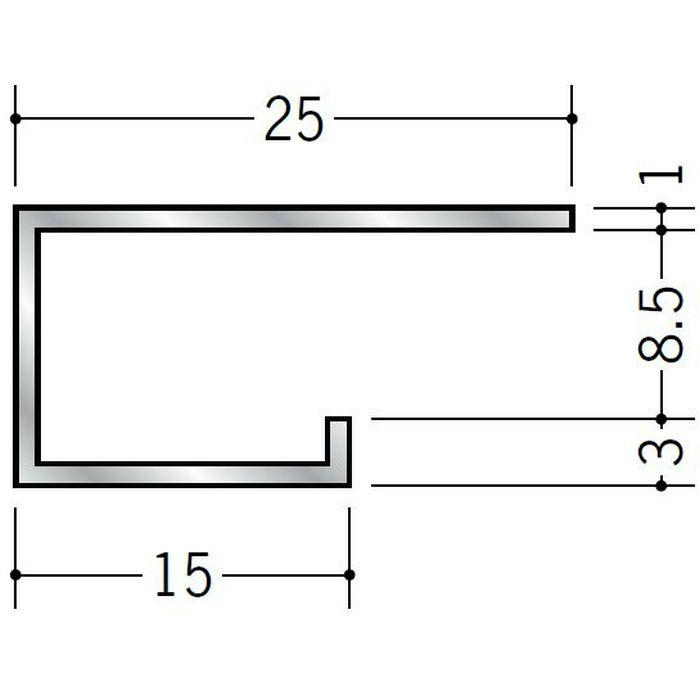 コ型見切縁 アルミ A型8(大) シルバー 3m  53283