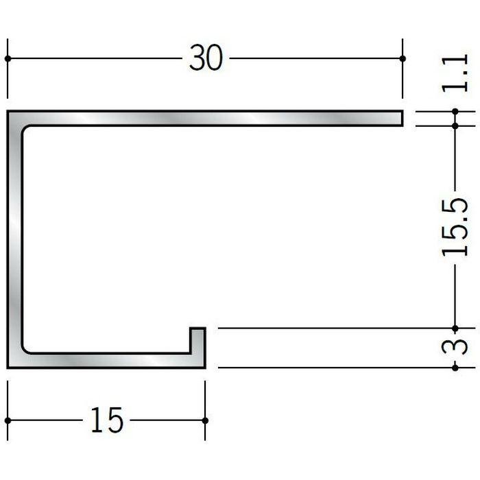 コ型見切縁 アルミ A型15 シルバー 3m  51025