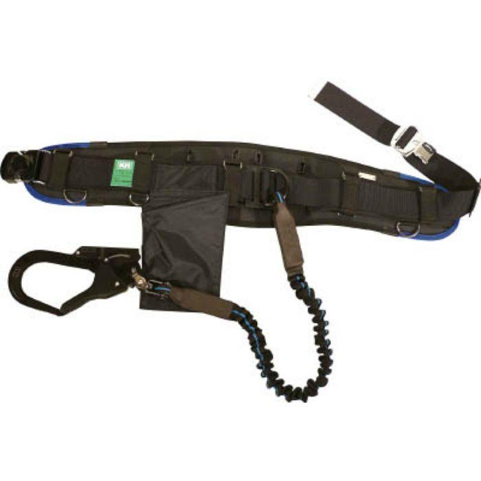KH エアー式補助帯付安全帯 じゃばら式 タフアルミ 自在環 アロッキー 黒/青 HWBLKB  ※在庫お確かめください