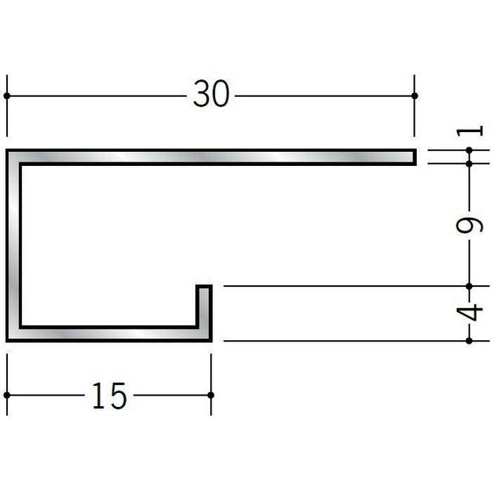 コ型見切縁 アルミ A型9(大) シルバー 3m  51113
