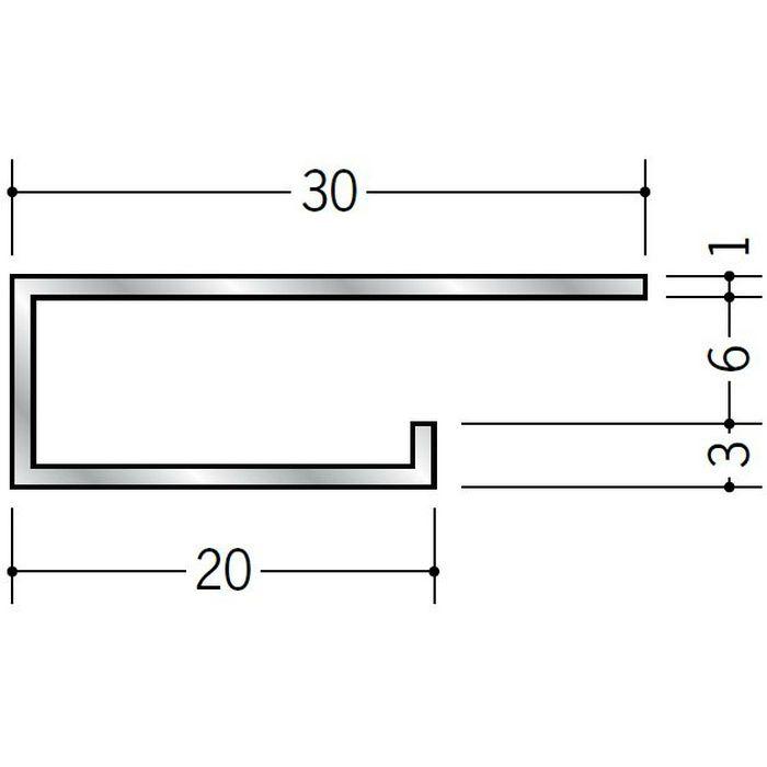コ型見切縁 アルミ A型2006 シルバー 3m  51100