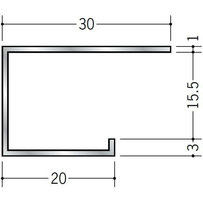 コ型見切縁 アルミ A型2015 シルバー 3m  51142