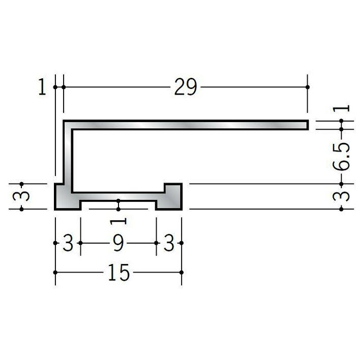 コ型見切縁 アルミ STA-6 シルバー 3m  52290