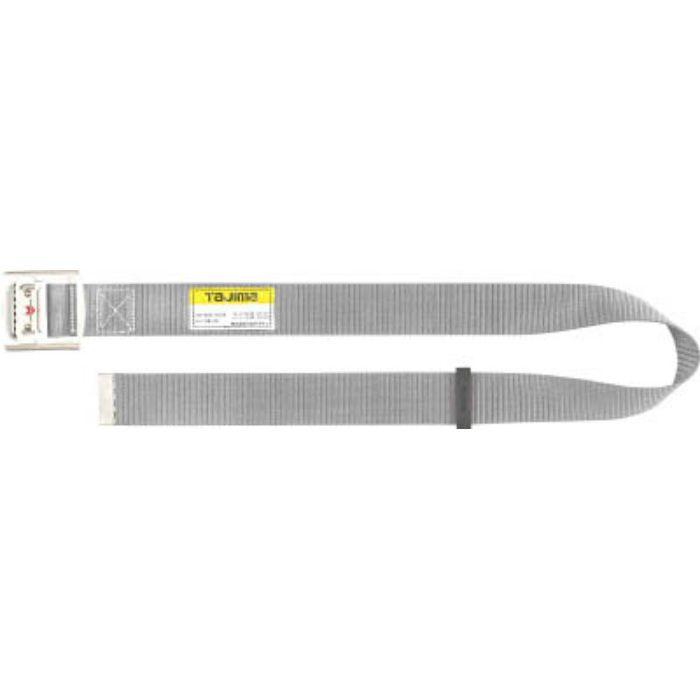 タジマ 安全帯 胴ベルト SM125銀 TASM125SI  ※在庫お確かめください