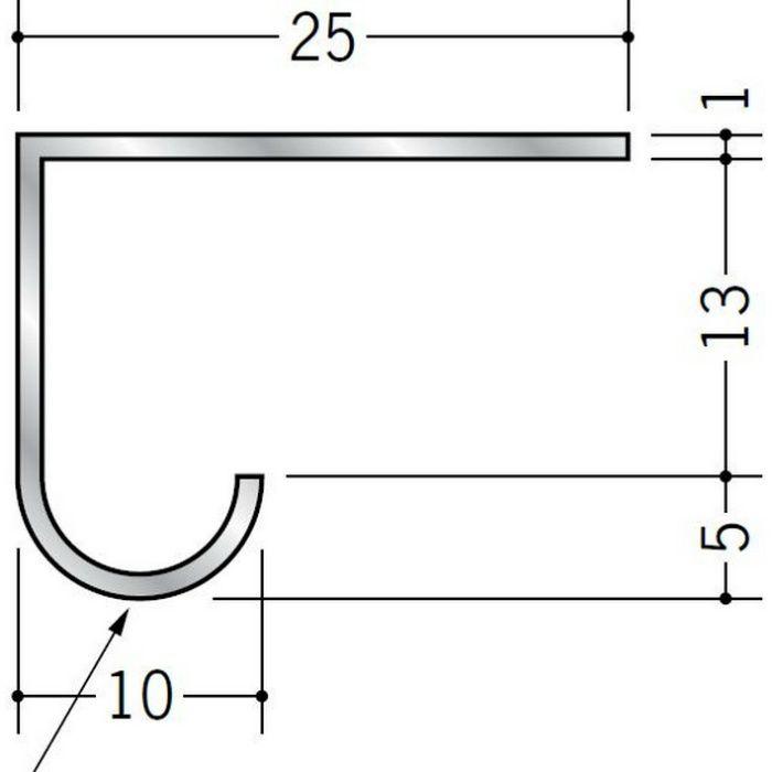 コ型見切縁 アルミ MRA-13 シルバー 3m  53214