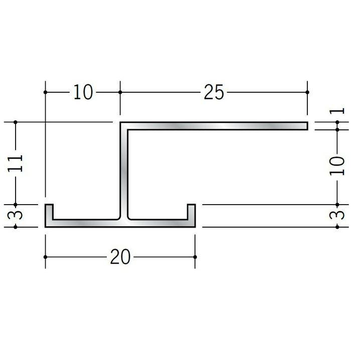 コ型見切縁 アルミ AJH-9 シルバー 3m  52213