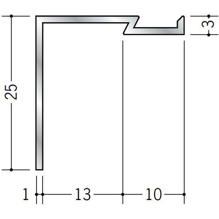 間仕切・勾配見切 アルミ ACW-13 シルバー 3m  52018